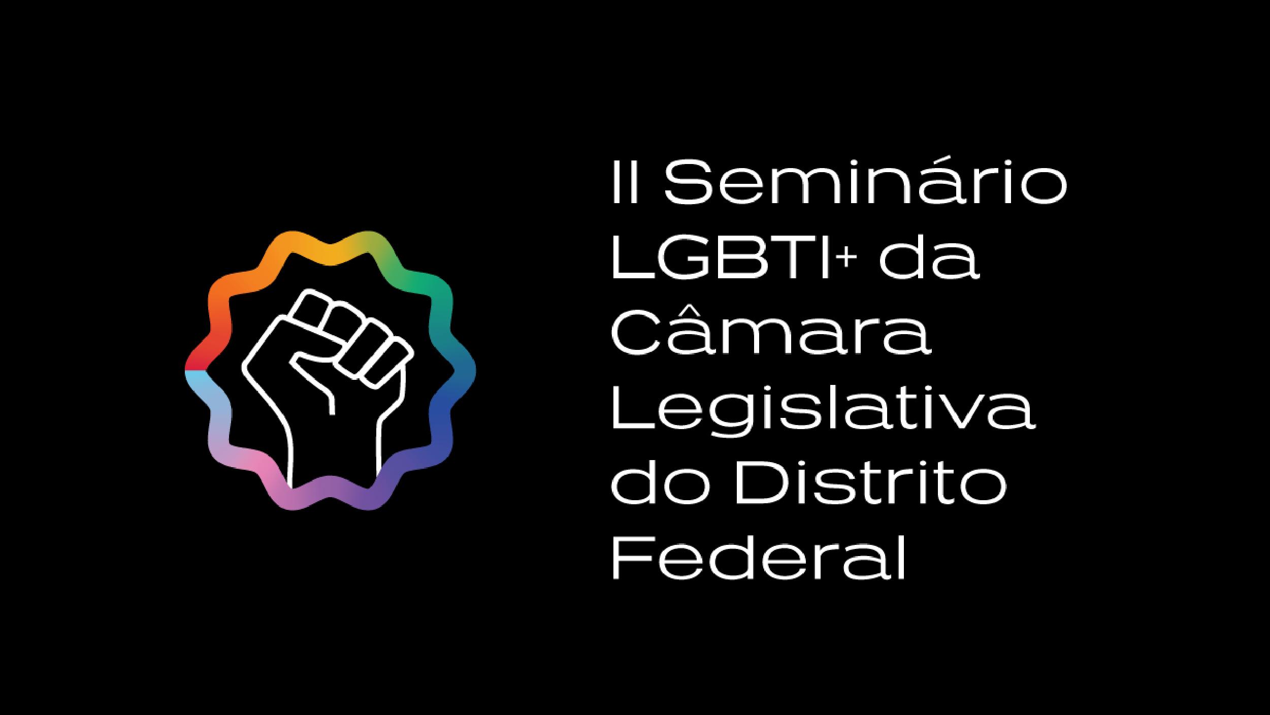 O papel das LGBTI na luta antirracista e pela democracia
